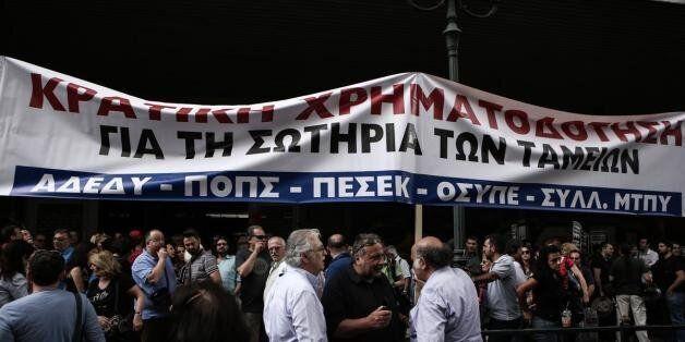 Σε γενική απεργία καλεί η ΑΔΕΔΥ για το ασφαλιστικό στις 12