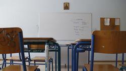 «ΦΠΑ 23% ή καθόλου» στην ιδιωτική παιδεία φέρεται να είναι η πρόταση των δανειστών στην