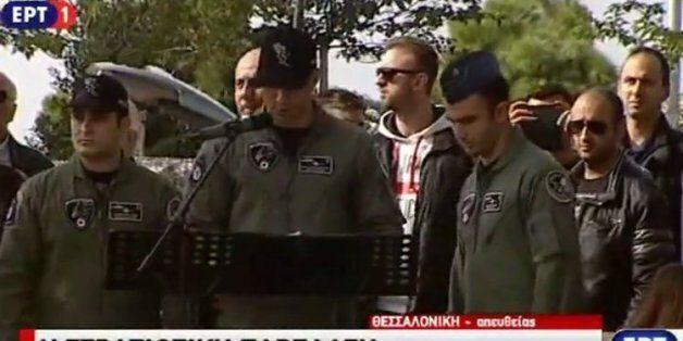Στρατιωτική παρέλαση Θεσσαλονίκης: Το συγκλονιστικό μήνυμα του σμηναγού με τις 1.500 ώρες