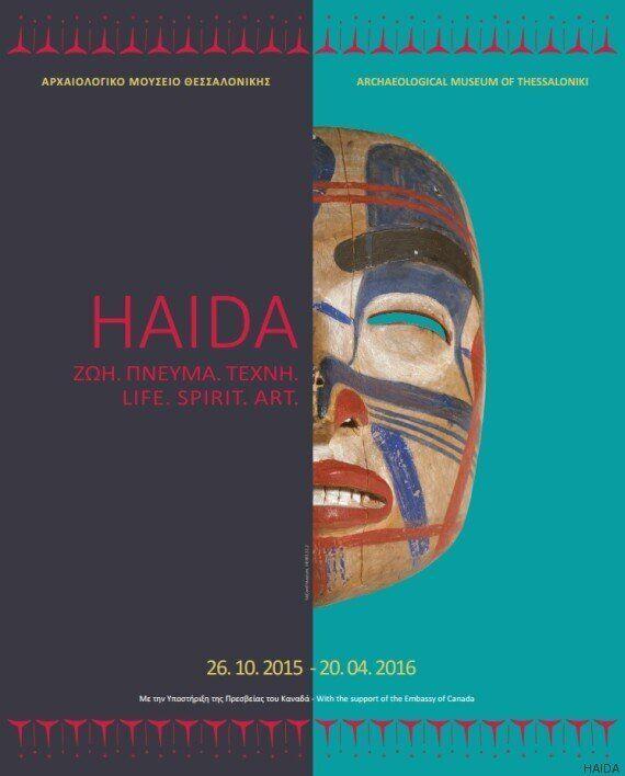 Η έκθεση «Haida: Life. Spirit. Art.» για πρώτη φορά στην