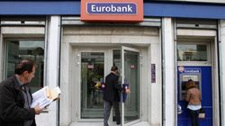 Eurobank: Κρίσιμες για το τραπεζικό σύστημα οι επόμενες 50