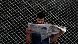 Στην Ελλάδα οι περισσότεροι άνεργοι πτυχιούχοι σύμφωνα με έκθεση του