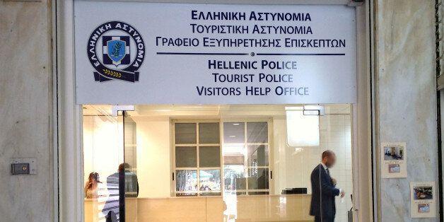 Γραφείο εξυπηρέτησης για τους επισκέπτες της Αθήνας εγκαινίασε η