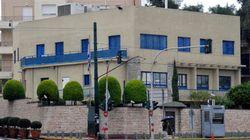 Πρεσβεία Ισραήλ: Ανοησίες τα περί «Εβραϊκής Συνωμοσίας» από εκπροσώπους της ελληνικής φαρμακευτικής