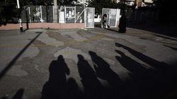 Μαθητές του ΕΠΑΛ Κορυδαλλού προσπάθησαν να μαχαιρώσουν 15χρονο συμμαθητή