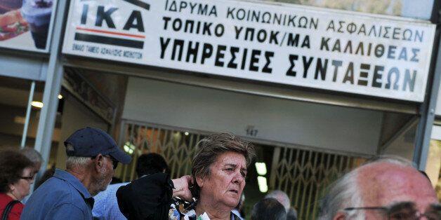 Παράνομη η απαίτηση του ΙΚΑ για επιστροφή των αχρεωστήτως καταβληθέντων εισφορών