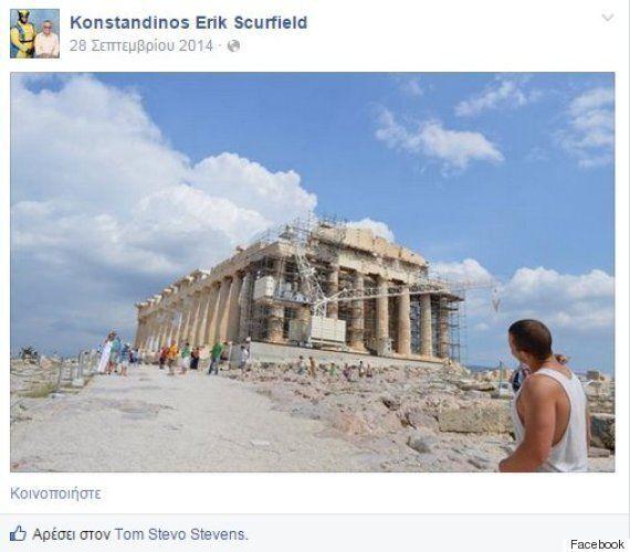 Αυτοί είναι οι Έλληνες που πολεμούν τους