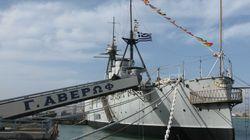 Έλληνες ευεργέτες: Προσωπικότητες που στήριξαν την