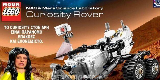 Τι σχέση έχει η NASA, ο Άρης, το μπάσκετ και η Κωνσταντοπούλου; Όλα στο twitter και τις αντιδράσεις για...