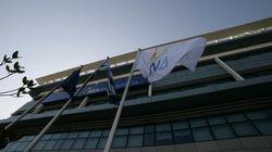Επανεξετάζει το θέμα της υποψηφιότητας Γεωργιάδη η ΚΕΦΕ της ΝΔ, μετά την αρχική απόρριψή