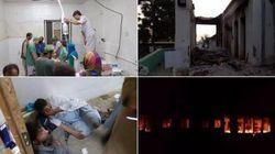 Νεκροί και τραυματίες από αμερικανικούς βομβαρδισμούς σε νοσοκομείο των Γιατρών Χωρίς Σύνορα στο