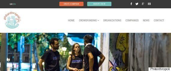 Philanthropoli: Η πρώτη φιλανθρωπική «πόλη» του