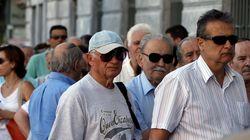 Αυξάνονται τα όρια ηλικίας πλήρους και μειωμένης συνταξιοδότησης. Ποιοι