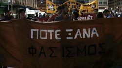 Tο αντιφασιστικό συλλαλητήριο και η πορεία στο κέντρο της