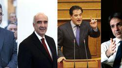 Το παρασκήνιο της επόμενης ημέρας στη ΝΔ. Οι σίγουροι που έγιναν τρεις με τον Άδωνι Γεωργιάδη και οι σκεπτικιστές: Μεϊμαράκης...