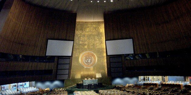 Tour of the United Nations headquarters from our 2002 trip to New York