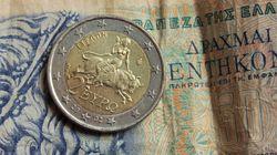 Grexit: Θα στο σερβίρουν να σ'