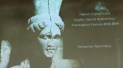 Περιστέρη: Παραγγελία του Μ. Αλέξανδρου ο τάφος της Αμφίπολης για τον