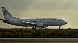 Όταν 600 κιλά χρυσού έκαναν φτερά από πτήση της Ολυμπιακής: Πως στήθηκε το κόλπο κατά ασφαλιστικών και της