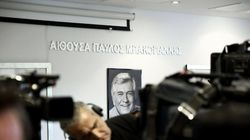26 χρόνια από τη δολοφονία του Παύλου Μπακογιάννη. Η ζωή και ο θάνατός