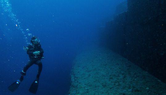 Βρέθηκε στο μικρό νησί Yonaguni η χαμένη Ατλαντίδα της