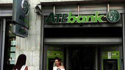 Υπόθεση ΑΤΕ: Το «balloon payment» και τα πέντε σημεία «κλειδιά» ενός διαχρονικού