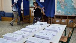 Τελικό exit poll: Πρώτος ο ΣΥΡΙΖΑ με οκτακομματική Βουλή - Εκτός η