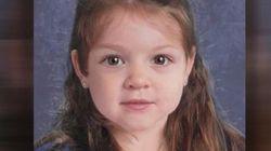 Βοστώνη: Ταυτοποιήθηκε η τετράχρονη που είχε εντοπιστεί νεκρή μέσα σε
