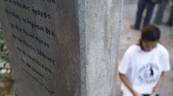 Επεισόδια στο Κερατσίνι στην αντιφασιστική συγκέντρωση στη μνήμη του Παύλου