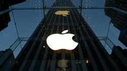 Στις 4.000 οι εφαρμογές που μολύνθηκαν στην επίθεση στο App Store της
