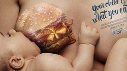 Σάλος στη Βραζιλία με διαφήμιση θηλασμού: Μητέρες θηλάζουν με στήθη ζωγραφισμένα με fast