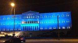 Στις 15 Σεπτεμβρίου η Αθήνα γίνεται