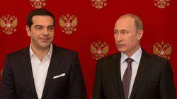 Τηλεγράφημα Πούτιν σε Τσίπρα: Να συνεχιστεί η συνεργασία στον οικονομικό, ενεργειακό και ανθρωπιστικό