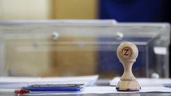 Νέα δημοσκόπηση: Προβάδισμα ΣΥΡΙΖΑ, αλλά κλείνει η