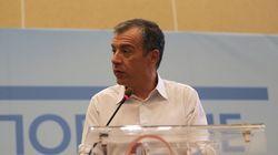 Θεοδωράκης: Δυναμώστε το Ποτάμι για να πάρουμε τη χώρα από τα χέρια των