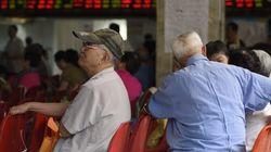 ΔΝΤ: Η κρίση στην Κίνα επιβραδύνει την παγκόσμια