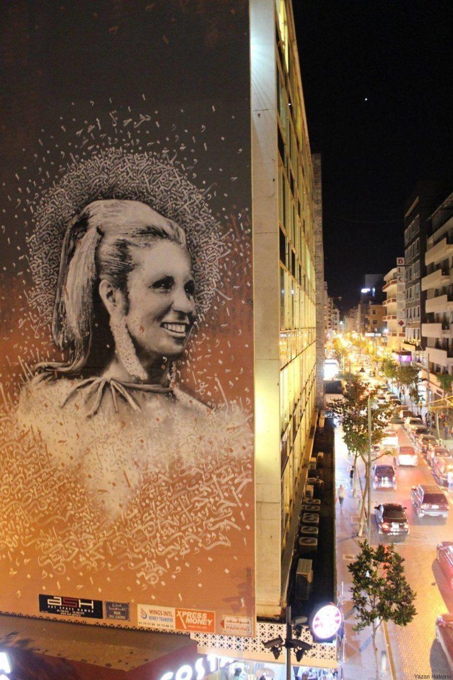 Γνωρίστε τον Banksy της Μέσης Ανατολής: Ο καλλιτέχνης που μεταμορφώνει τους τοίχους της