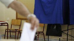 Οριακό προβάδισμα ΣΥΡΙΖΑ δίνουν οι τελευταίες