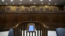 Κλειστά τα δικαστήρια από τις 16 έως τις 25 Σεπτεμβρίου λόγω
