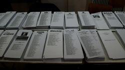 Εγκρίθηκαν από τον Άρειο Πάγο 14 κόμματα και 5 συνασπισμοί κομμάτων για να συμμετάσχουν στις