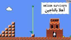 Ο Mario έγινε