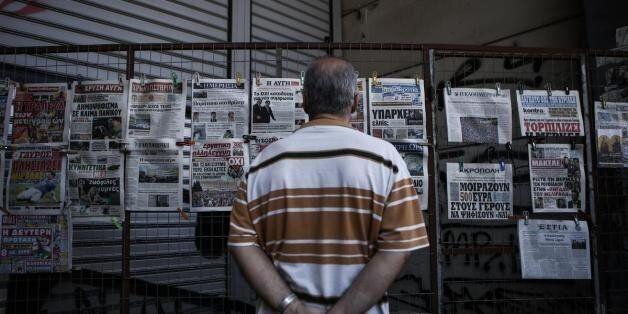 Στην 91η θέση η Ελλάδα στην κατάταξη των χωρών με βάση την ελευθερία του