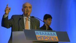 Επίθεση Μεϊμαράκη σε Τσίπρα: Είναι ο χειρότερος πρωθυπουργός όλων των