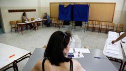 GPO: Προβάδισμα 0,3% της ΝΔ έναντι του