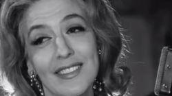 Πέθανε η σπουδαία ηθοποιός Βούλα
