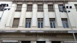 «Φρένο» στα σενάρια περί συγχώνευσης των τραπεζών βάζει η Τράπεζα της Ελλάδας. Παραμένει το όριο ανάληψης στα 420