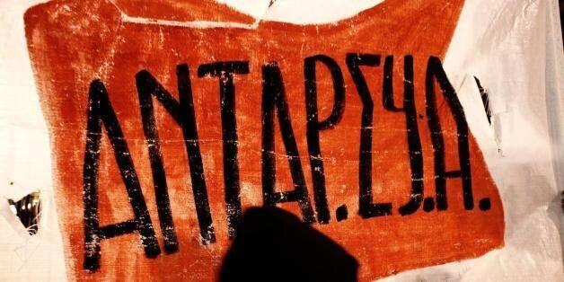 Συνεργασία Επαναστατικού Εργατικού Κόμματος με ΑΝΤΑΡΣΥΑ στις