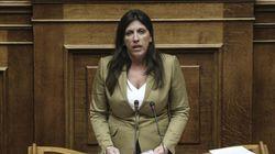 Κωνσταντοπούλου: Η κυβέρνηση παραιτήθηκε στα μουλωχτά. Ενημέρωσαν τους εκβιαστές δανειστές αλλά όχι τη