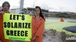 Η ηλιακή οικονομία μπορεί να βγάλει την Ελλάδα από την