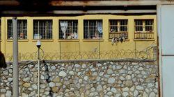 Κόντρα Παρασκευόπουλου-Πανούση για τις έρευνες στα κελιά μελών της Συνωμοσίας Πυρήνων της